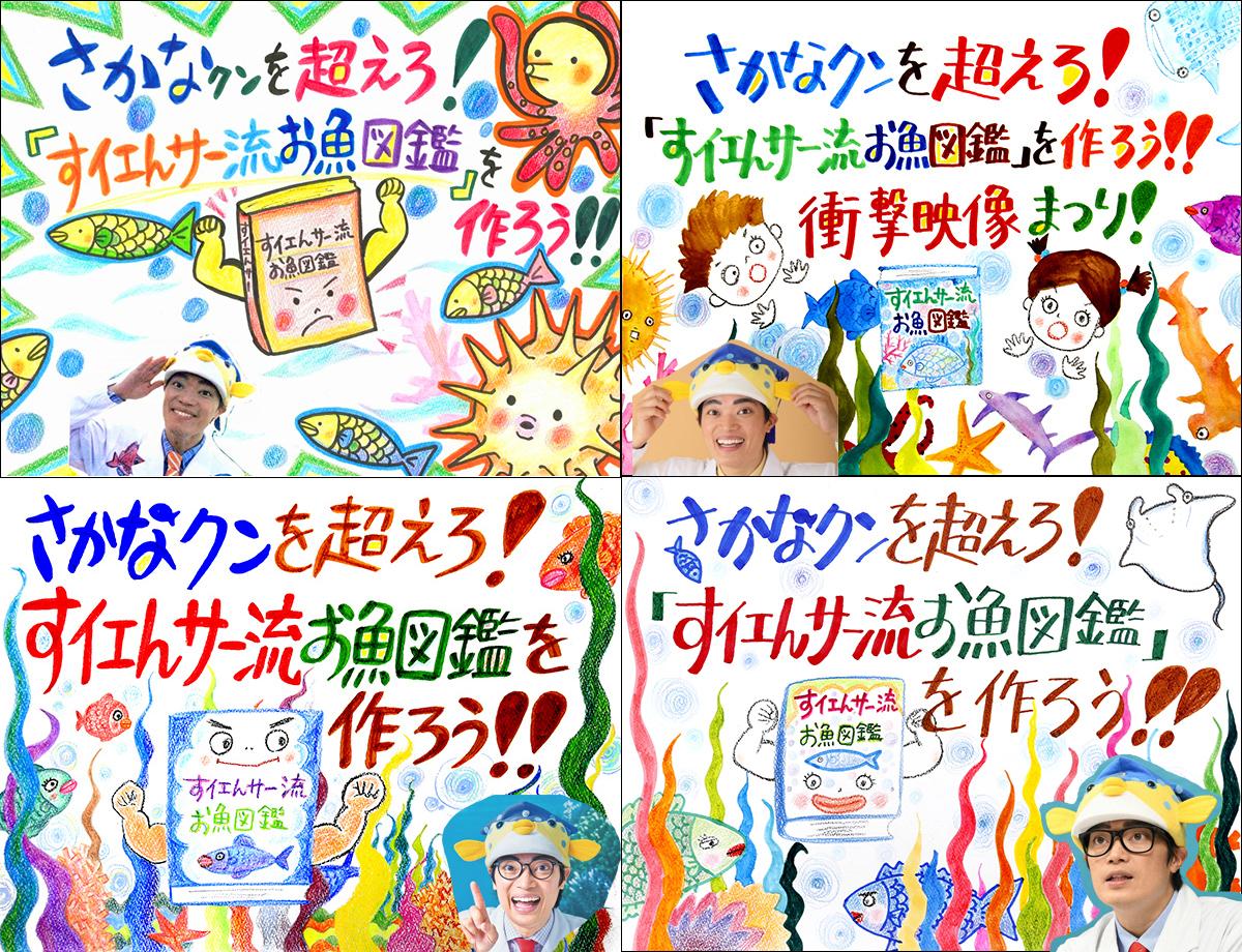 210414_150310sakana-kun.jpg