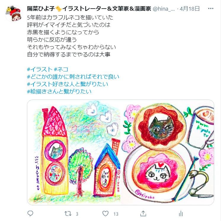 210418_twitter_color-cat.jpg