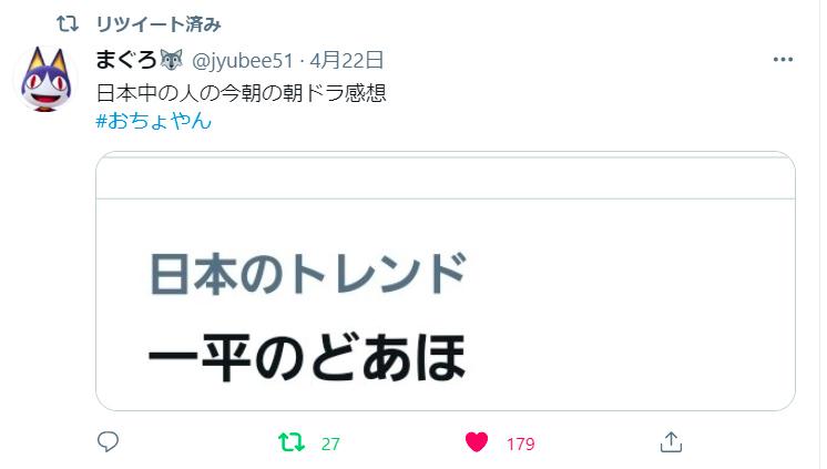 210422_twitter_ocyoyan1.jpg