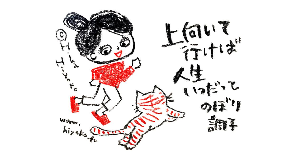 001-190616-170428instagram_ns_note.jpg