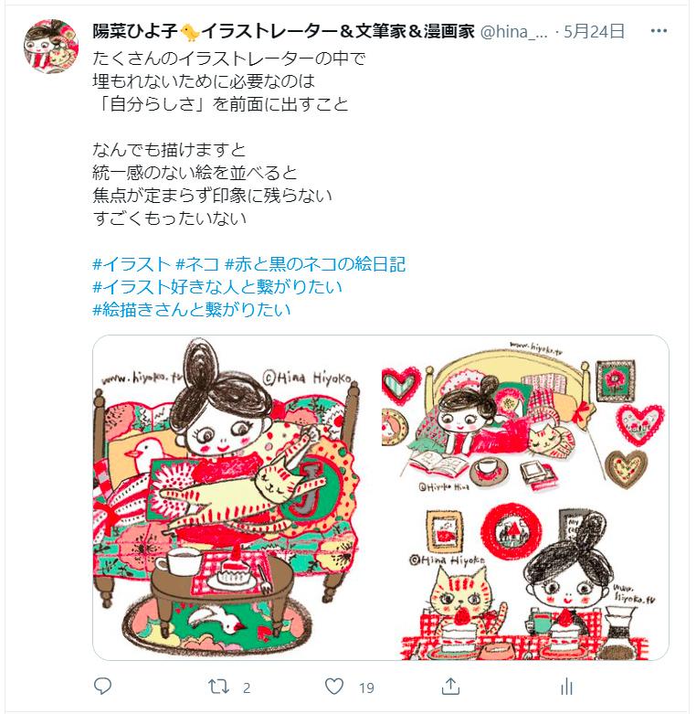 210524_colorful-illust-twitter1.jpg