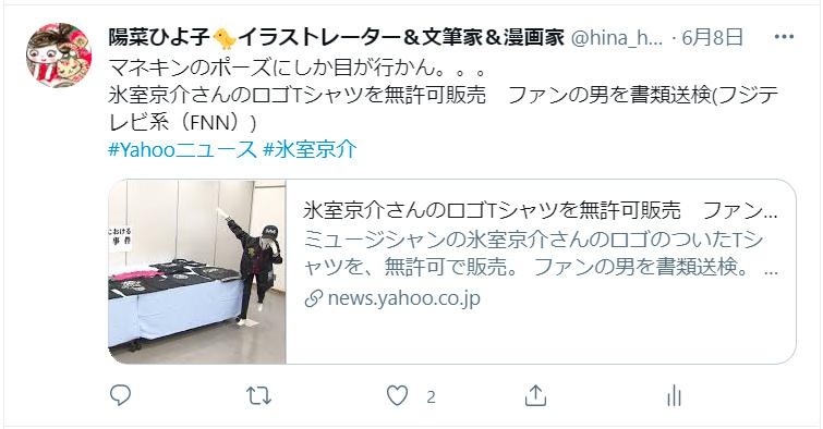 210608_himuro_0363.jpg