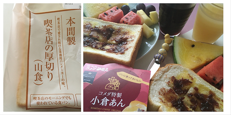210812honma_komeda_s.jpg