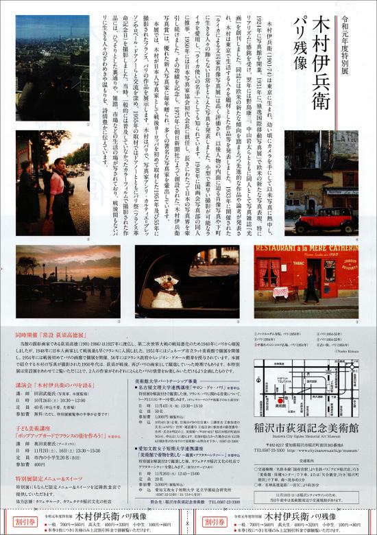 191204_kimura_iei02.jpg