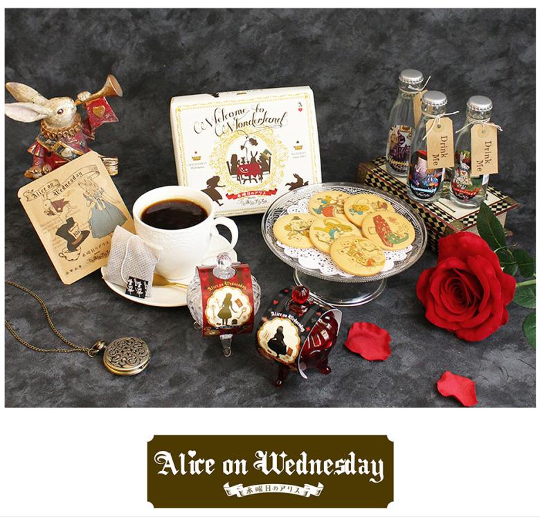 200415_Alice4.jpg