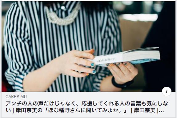 200422cakes_hatano1.jpg