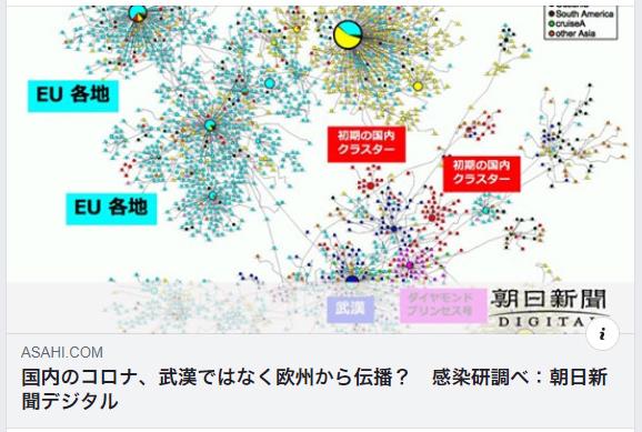 200429_corona_bukan_asahi01.jpg