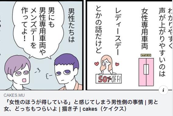 200613cakes_kakiko1.jpg