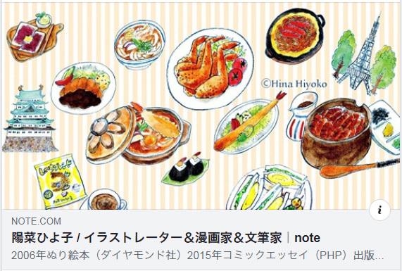 200617note_top1.jpg