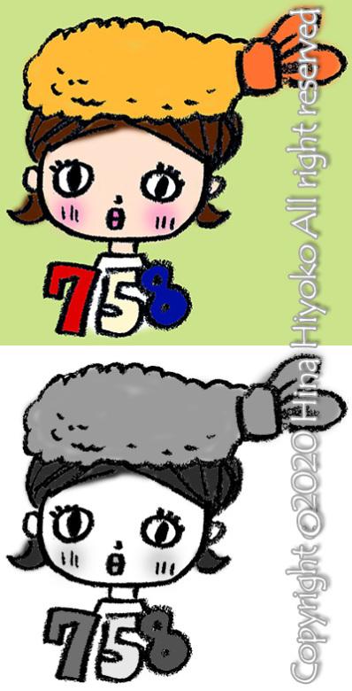170919_chara_02a_web.jpg