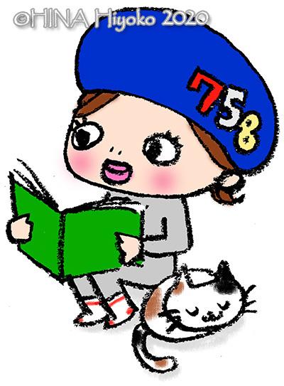 200803_girl_cat2.jpg