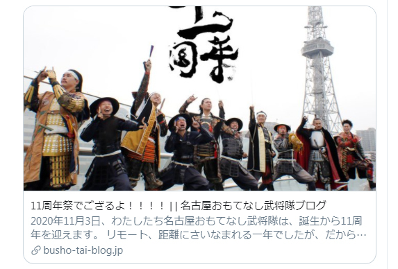 201019_busyoutai_n2.jpg