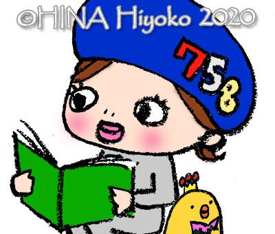 200825reading01s.jpg