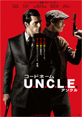 201208uncle_cinema01.jpg