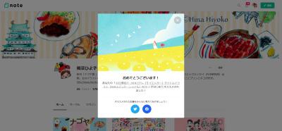 210207note_osusume1.jpg