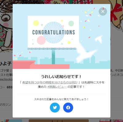210524suki_week_tug1.jpg