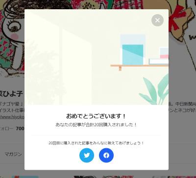 210530_buy_40times.jpg