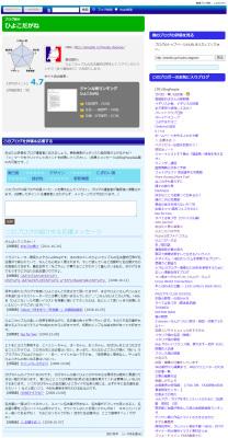 210517-data1.jpg