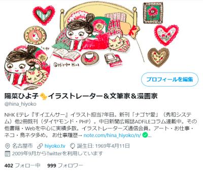 210714_twitter01_402-999.jpg