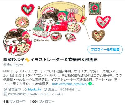 210721_twitter06_418-1004.jpg