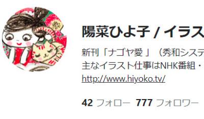 210809_note-follow.jpg