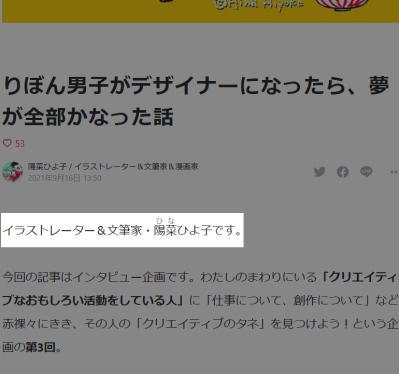 210918_note_kaizen_ruby.jpg