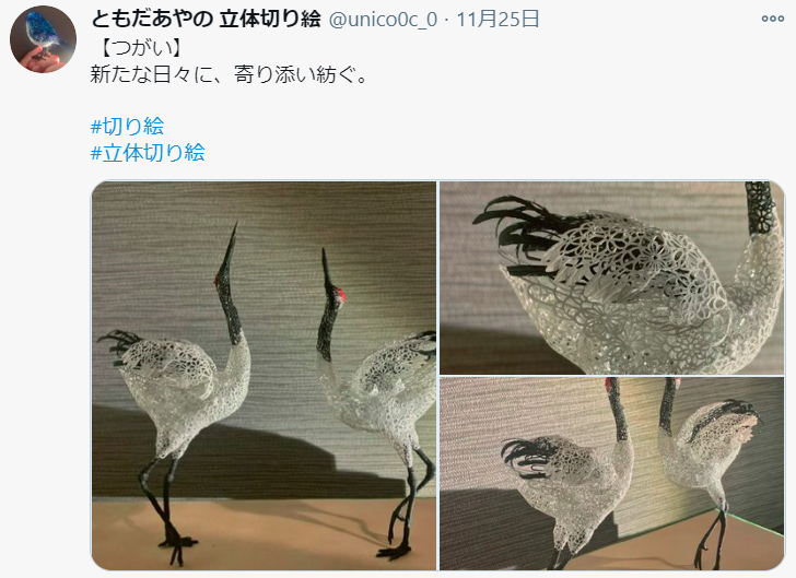201127tomodaayano_rittai_tsuru1.jpg