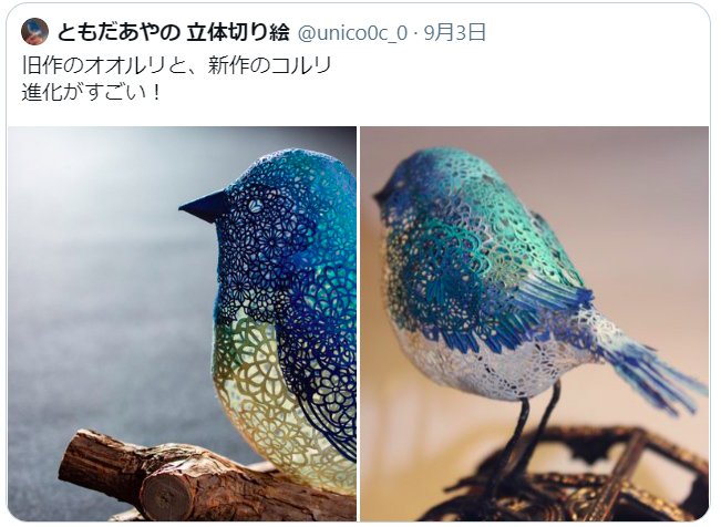 201127tomodaayano_rittai_ooruri1.jpg