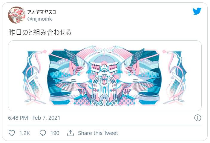 210330aoyamayasuko01.jpg