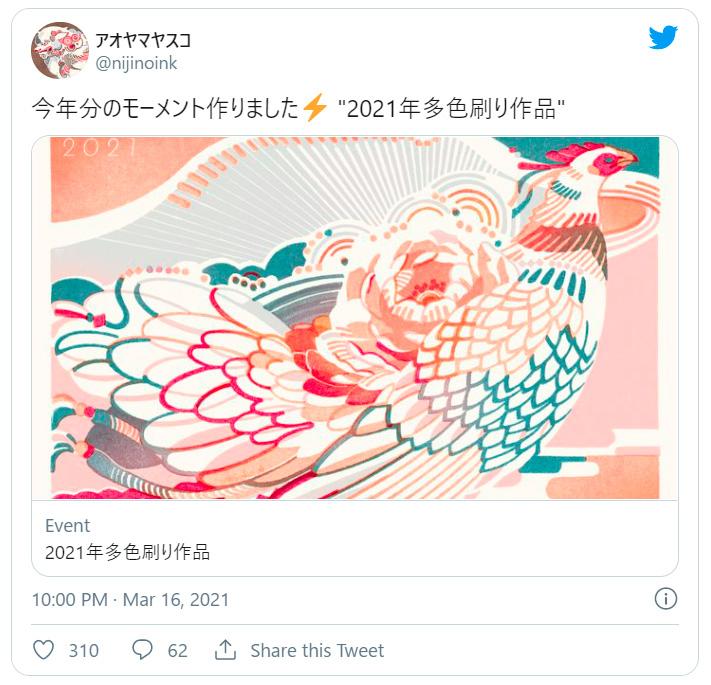 210330aoyamayasuko02.jpg