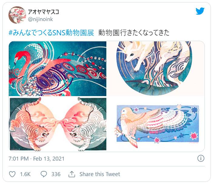 210330aoyamayasuko04.jpg