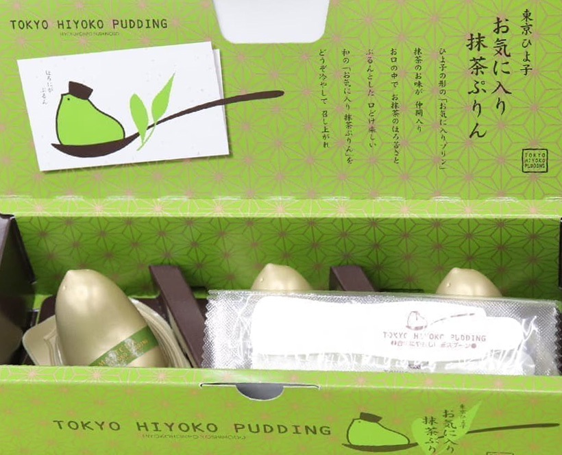 tokyo-hiyoko-matcha.jpg