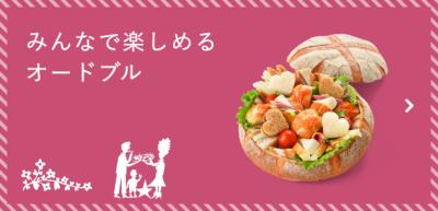 menu1_2.jpg