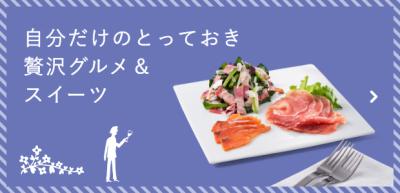menu2_2.jpg