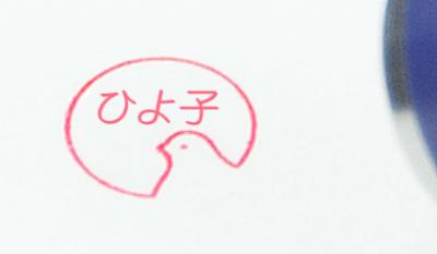 210810_hatonohi04.jpg