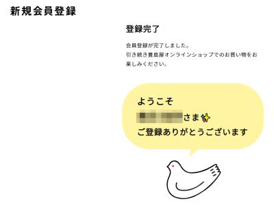 210810hato-no-hi1.jpg